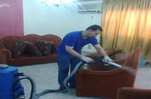 خدمات تنظيف السجاد بالدمام