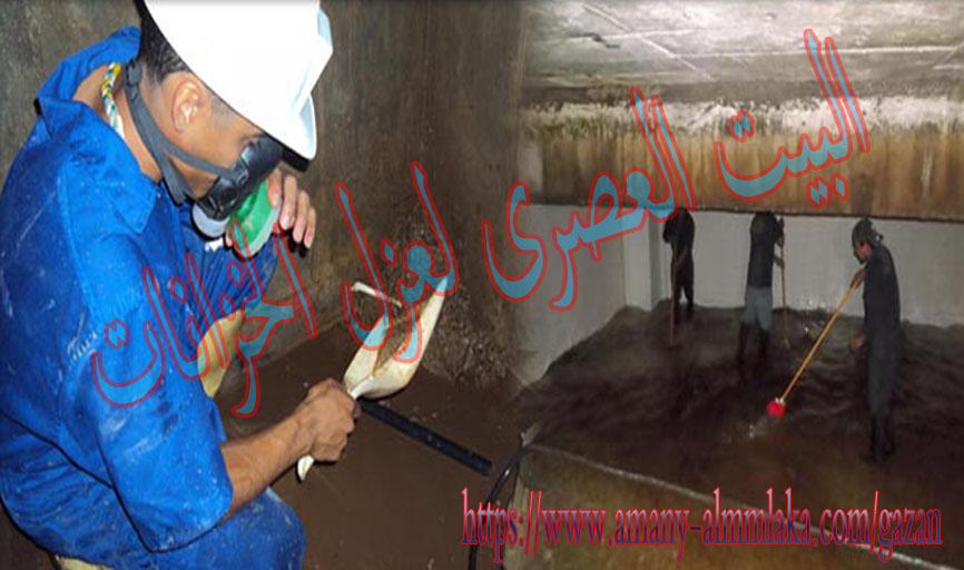 شركة عزل خزانات بنجران